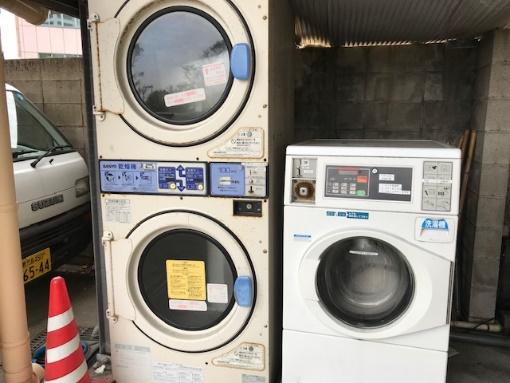 ⑦Washing machine / clothes dryer